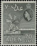 Stamp Aden Catalog number: 55
