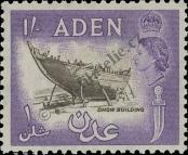 Stamp Aden Catalog number: 56