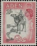 Stamp Aden Catalog number: 57