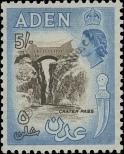 Stamp Aden Catalog number: 58