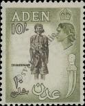 Stamp Aden Catalog number: 59