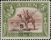 Stamp Aden Catalog number: 46