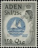 Stamp Aden Catalog number: 70