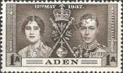 Stamp Aden Catalog number: 13