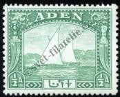 Stamp Aden Catalog number: 1