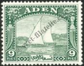 Stamp Aden Catalog number: 2