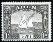 Stamp Aden Catalog number: 3