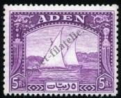 Stamp Aden Catalog number: 11
