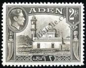 Stamp Aden Catalog number: 20