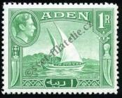 Stamp Aden Catalog number: 25