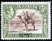 Stamp Aden Catalog number: 27