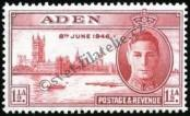 Stamp Aden Catalog number: 29