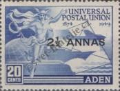 Stamp Aden Catalog number: 33