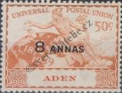Stamp Aden Catalog number: 35