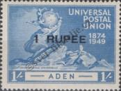 Stamp Aden Catalog number: 36