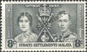 Stamp Straits Settlements Catalog number: 208