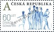 Stamp Czech republic Catalog number: 1046