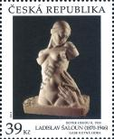 Stamp Czech republic Catalog number: 1053