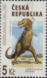 Stamp Czech republic Catalog number: 43