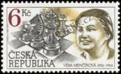 Stamp Czech republic Catalog number: 102