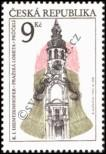 Stamp Czech republic Catalog number: 120