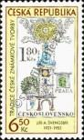 Stamp Czech republic Catalog number: 386