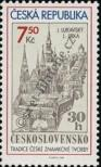 Stamp Czech republic Catalog number: 456