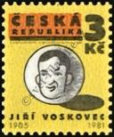 Stamp Czech republic Catalog number: 67