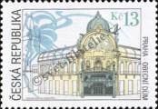 Stamp Czech republic Catalog number: 266