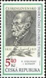 Stamp Czech republic Catalog number: 281