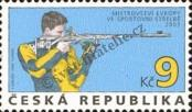 Stamp Czech republic Catalog number: 361