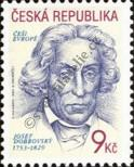 Stamp Czech republic Catalog number: 362