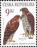 Stamp Czech republic Catalog number: 376