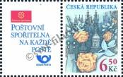 Stamp Czech republic Catalog number: 379