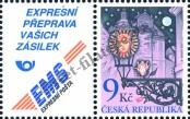Stamp Czech republic Catalog number: 380