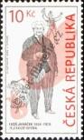 Stamp Czech republic Catalog number: 398