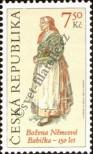 Stamp Czech republic Catalog number: 424