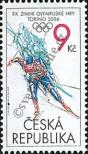 Stamp Czech republic Catalog number: 459