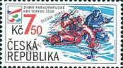 Stamp Czech republic Catalog number: 460