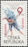 Stamp Czech republic Catalog number: 467