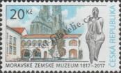 Stamp Czech republic Catalog number: 931