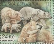 Stamp Czech republic Catalog number: 936