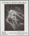 Stamp Czech republic Catalog number: 951
