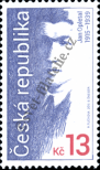 Stamp Czech republic Catalog number: 866