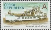 Stamp Czech republic Catalog number: 971