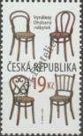 Stamp Czech republic Catalog number: 980