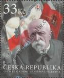 Stamp Czech republic Catalog number: 998