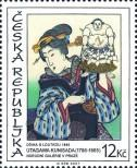 Stamp Czech republic Catalog number: 502