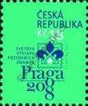 Stamp Czech republic Catalog number: 538