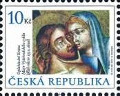 Stamp Czech republic Catalog number: 547
